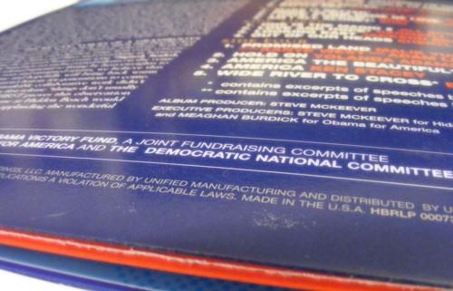 obama music packaging