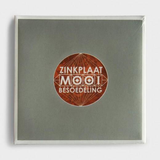 zinkplaat CD artwork scratch