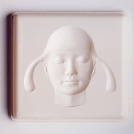 cd-packaging-spiritualized-cd-cover