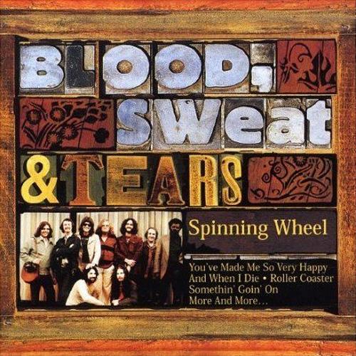 cd-packaging-blood-sweat-tears-spinning-wheel