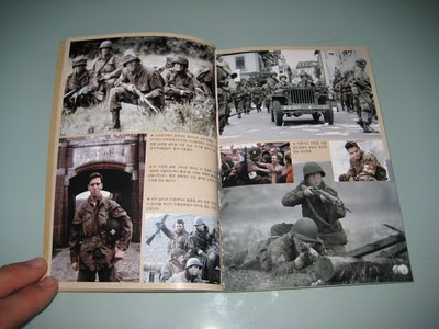 dvd-packaging-band-of-brothers-magazine-photos