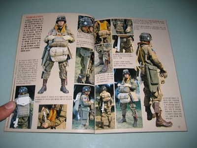 dvd-packaging-band-of-brothers-airborne