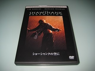 dvd-packaging-shawshank-redemption-japanese-title