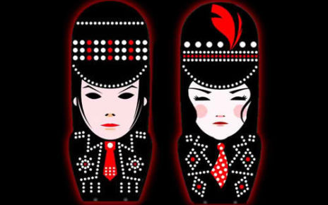 USB Albums: The White Stripes Icky Thump