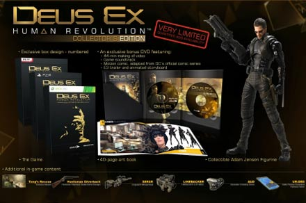 Video Games Packaging Deus Ex