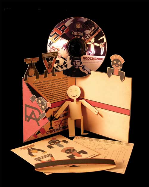 creative cardboard CD packaging