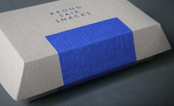 keong snack press release dvd