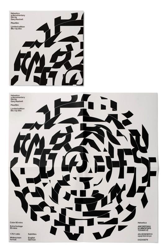 helvetica record sleeve packaging