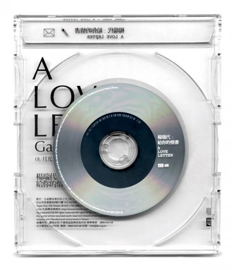 clear cd case packaging
