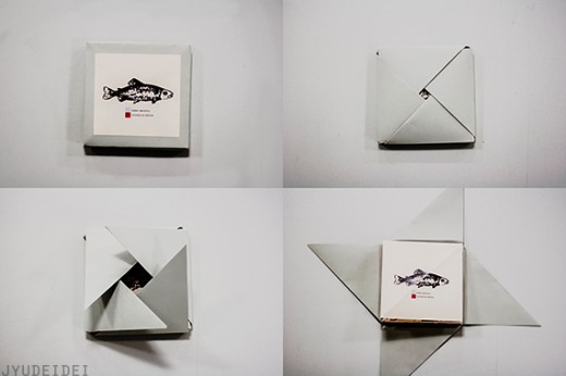 , Five Foldable CD Packaging Designs That are Brilliant Works of Art