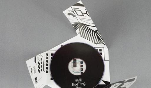 cardboard CD packaging