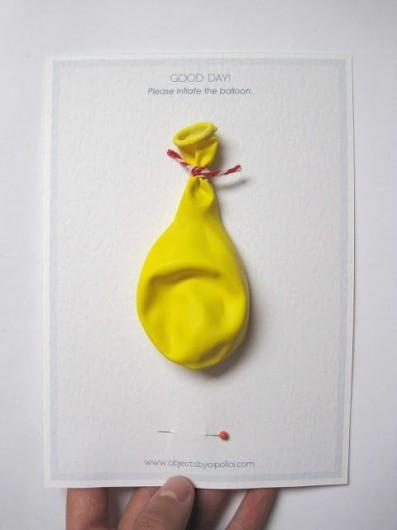 balloon unique party invitation