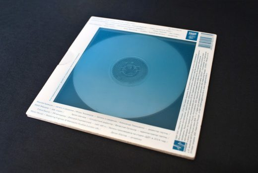 CD Packaging: Transparent by DDT design