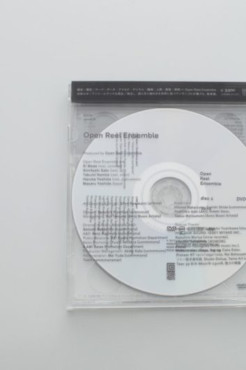 cd packaging artwork
