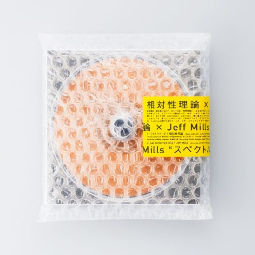 spread-metal-cd-case_minimalist-packaging-roundup_dezeen-2364-sq-852x852