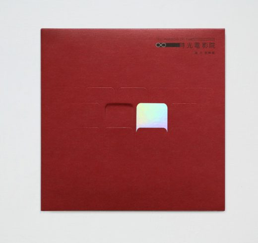 CD Packaging: The Rainbow of Time by Jimmy Liao