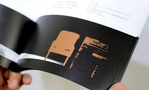 CD Packaging booklet
