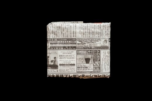 CD Packaging: Celer, Opitope newspaper