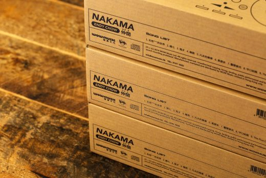 Music Packaging: Nakama- Endy Chow boxes