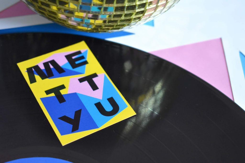 Vinyl record: METTYU