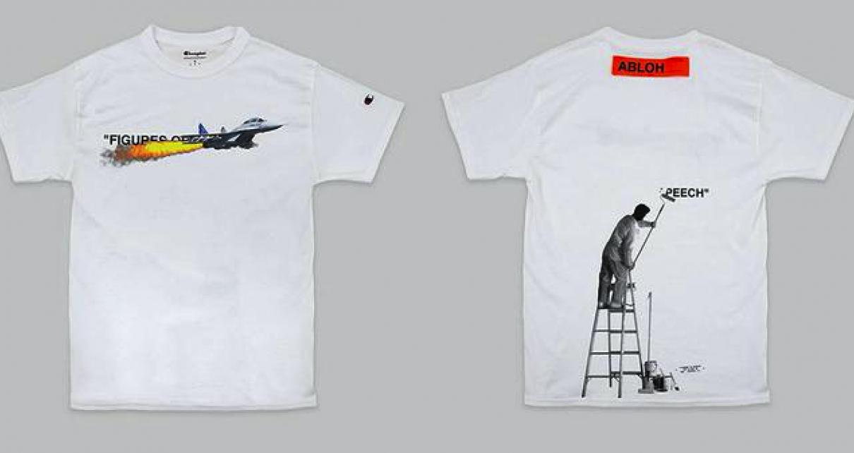 t-shirt printing LA